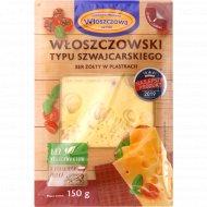 Сыр сычужный «Влощовский» полутвердый, 45%, 150 г.
