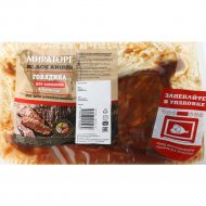 Говядина для запекания в маринаде,охлажденная, 1 кг., фасовка 0.8-1 кг