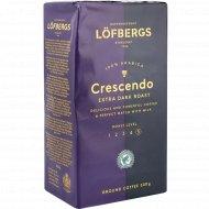 Кофе молотый «Lofbergs Lila Crescendo» 500 г.