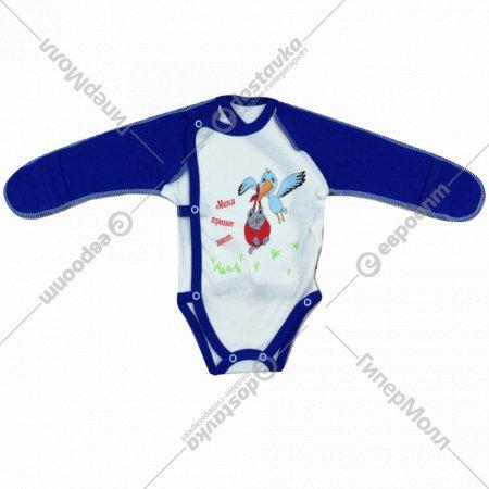 Полукомбинезон детский «Амелли» синий.