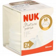 Соска силиконовая «NUK» Nature Sense, M, размер 1, 0-6 мес.
