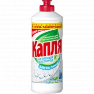 Средство для мытья посуды «Капля Vox» свежесть, 500 г.