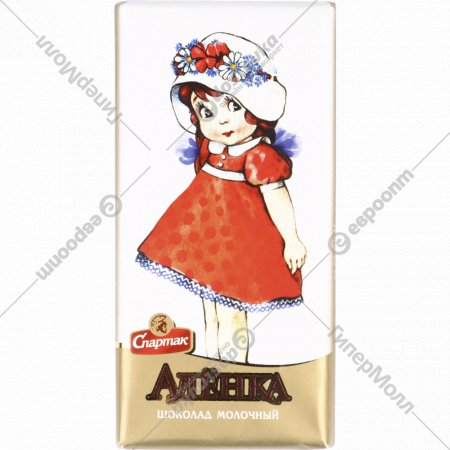 Шоколад «Аленка» молочный, 90 г.
