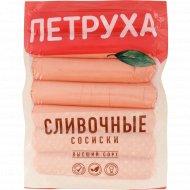 Сосиски вареные «Петруха» сливочные, высшего сорта, 320 г