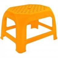 Табурет-подставка «Алеана» Кроха, светло-оранжевый