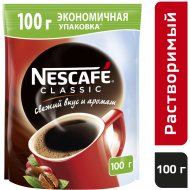 Кофе растворимый «Nescafe» сlassic 100 г.