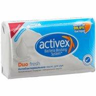 Антибактериальное мыло для рук «Activex» Duo Fresh, 120 г.