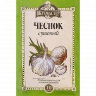 Чеснок сушеный «Вкусмастер» 10 г.