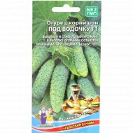 Семена огурца-корнишона «Под водочку F1» 12 шт.