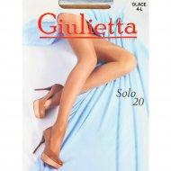 Колготы женские «Giulietta» solo, 20 den, glace.