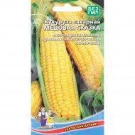 Семена кукурузы «Медовая сказка» 5 гр