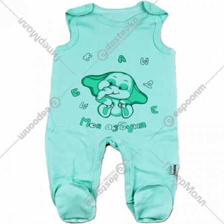 Полукомбинезон детский «Амелли» зеленый.