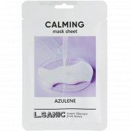 Маска для лица «Calming» успокаивающая, 25 мл.