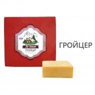 Cыр полутвердый «Гройцер» Экстра, 50%, 1 кг., фасовка 0.4-0.5 кг