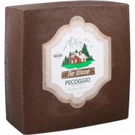 Сыр полутвердый «Pecoggio» 45%, 1 кг, фасовка 0.25-0.3 кг