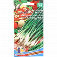 Семена лука на зелень «Лучок на пучок» 0.25 г.