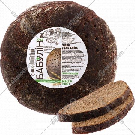 Хлеб «Бабулiн» 1 кг.