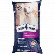 Сухой корм для взрослых собак крупных пород «Club 4 Paws» 14 кг.