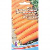 Семена моркови «Детская сладкая» 1.5 г
