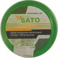 Шнур косильный «Sato» Techno, 1LB, круглый, 2 мм х126 м