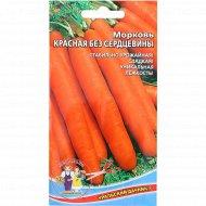 Семена моркови «Красная без сердцевины» 1.5 г.