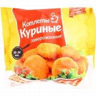 Котлеты куриные «Провит» замороженные, 400 г.