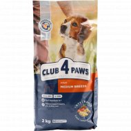 Сухой корм для собак средних пород «Club 4 paws» 2 кг.