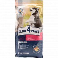 Сухой корм для щенков «Club 4 paws» для всех пород, 2 кг.