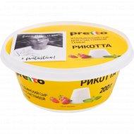 Сыр мягкий «Рикотта» 45%, 200 г