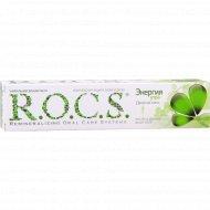 Зубная паста «R.O.C.S.» двойная мята, 74 г.