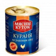 Консервы «Мясны куток» Мясо цыпленка в собственном соку, 350 г.