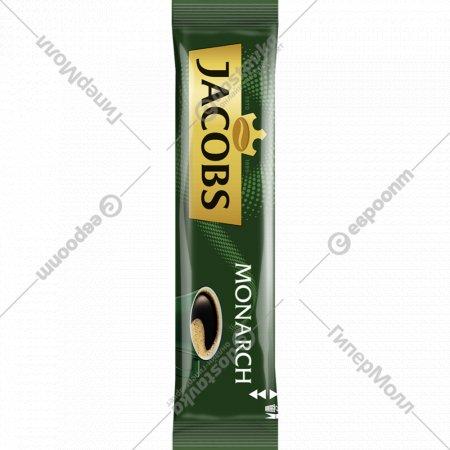 Кофе растворимый «Jacobs Monarch» 1.8 г.