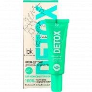 Крем «Detox» для кожи вокруг глаз, 40+, 25 г.