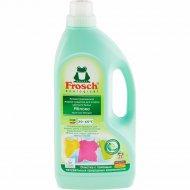 Средство для стирки «Frosch» жидкое 1,5 л.