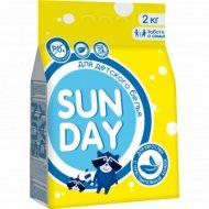 Стиральный порошок «Sunday» автомат, для детского белья, 2 кг.