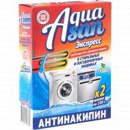 Средство для удаления накипи «Экспресс» для стиральных машин, 500 г.