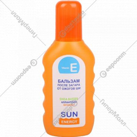 Бальзам «Sun Energe» после загара, 200 мл.