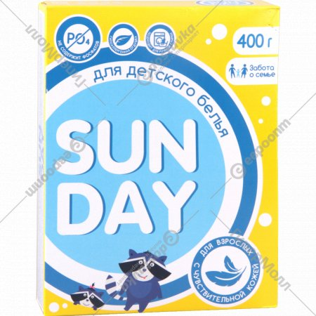 Порошок «Sunday» автомат, для детского белья 0,4 кг.