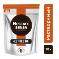 Кофе растворимый «Nescafe» Sensa Espresso, 70 г.