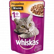 Корм консервированный для кошек «Whiskas» индейка, 85 г.