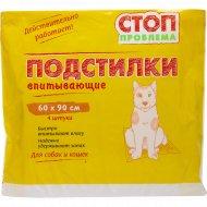 Подстилки для собак и кошек «Стоп проблема» 60х90 см, 4 штуки.