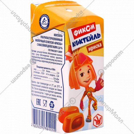 Коктейль молочный «Фиксики» ириска, 3%, 200 г.
