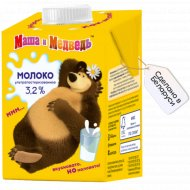 Молоко детское «Маша и медведь» ультрапастеризованное, 3.2%, 480 мл.