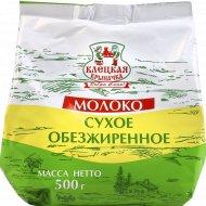 Молоко сухое «Клецкая крыначка» обезжиренное, 500 г.