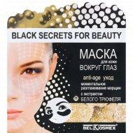 Маска для кожи вокруг глаз «Black Secrets For Beauty» 3 г, 2 шт.