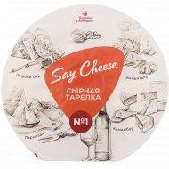 Сырная тарелка «Say Cheese» №1, 185 г.