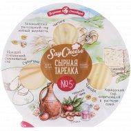 Сырная тарелка «Say Cheese» №5, 155 г.