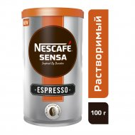 Кофе растворимый «Nescafe» Sensa Espresso, 100 г.