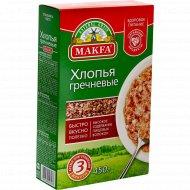 Хлопья гречневые «Makfa» 450 г.