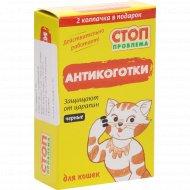 Антикоготки для кошек «Стоп проблема» черные, 22 колпачка.